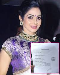 pic inside sridevi s post morterm report cites accidental drowning as the cause of bollywoodlife com