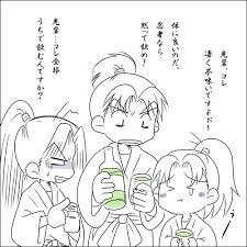 菜の花ジュース神隠しマヨヒガso Netブログ