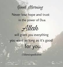 Image For Islamic Good Morning Images Download Gööd Mörňing Good