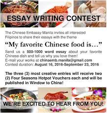essay writing contest the c o r e initiative essay writing