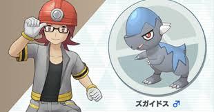 Pokemon Masters Roark Cranidos Sync Pair Stats Moves