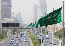 السعودية تصدر قرار بمنح الجنسية لهذه الفئة تثير جدلا واسعا بين مواطني  المملكة   الشبكة العربية للأنباء