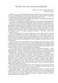 контрольная работа культура России во ii половине xix века  Художник
