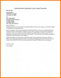 Entry Level Administrative Assistant Cover Letter 24 Cover Letter 24 Cv Model 22