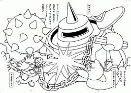 Small Picture adult kirby coloring pages kirby epic yarn coloring pages ice