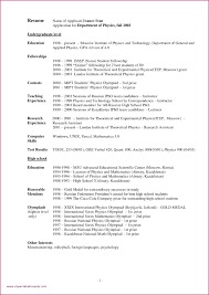 Resume Template For College Student Math Resume Template For