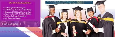 best custom writing service the best custom writing services by  best essay writing service by uk custom essay writers