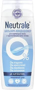 Neutrale Бальзам-<b>кондиционер, для нормальных волос</b> и ...