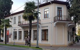 Главная Контрольно счетная палата города Сочи Главная