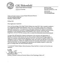 do csu need letter recommendation reference letters