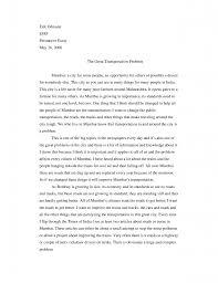 a persuasive essay okl mindsprout co a persuasive essay