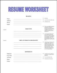 Examples Of Teenage Resumes Gorgeous Resume Building Worksheet Goalgoodwinmetalsco