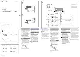 sony carros cdx gt25mpw instalación manual conexiones descargar Sony Cdx Gt25 Wiring Diagram sony carros cdx gt25mpw instalación manual conexiones descargar gratis sony cdx-gt25mpw wiring diagram
