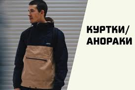 Товары E-SHOP - ЮНОСТЬ, ПРОВИНЦИЯ, <b>ANTEATER</b>, WOLEE ...