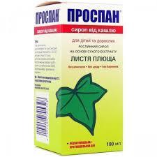 Проспан сироп от <b>кашля 100</b> мл - инструкция, цена, состав ...