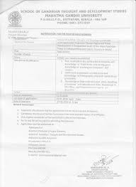 mg university worker school of gandhian thought and development studies