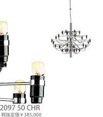 flos 2097 50 chr wire hanging chandelier incandescent lamp chrome rakuten global market