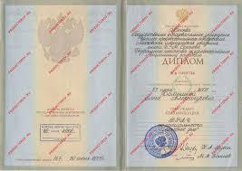 Далинина Елена Александровна отзывов Москва Диплом мед института