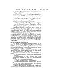 Page:United States Statutes at Large Volume 122.djvu/4980 ...