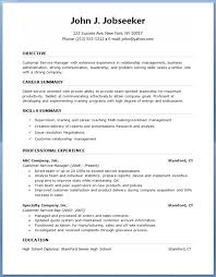 Entry Level Resume Template Word Best of Microsoft Word Resume Builder Resume Writing Service