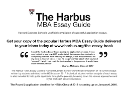 sample hbs essays 10 tips for your hbs essay from hbs students the harbus