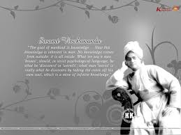 Swami Vivekananda Wallpapers Swami Vivekananda Ramakrishna