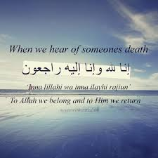 Islamic Quotes On Death Of A Loved One