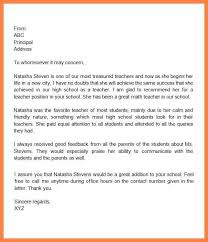 Recommendation Letter For Teaching Position 15 Sample Reference Letter For Teacher Corpus Beat