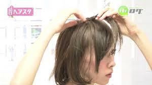卒業式入学式ヘアアレンジは花の編み込みでモテ髪型やり方