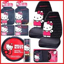 hello kitty car seats for toddlers seat covers cars cover accessories set core presents leopard