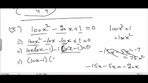 class 10 ncert math solutions chapter 4 quadratic equations exercise 4 2 problem 1 you