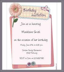 Formal Invitation Greeting Card Invitation Templates Free