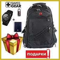 <b>Рюкзак Xiaomi</b> в Украине. Сравнить цены, купить ...