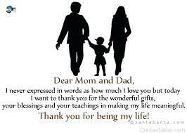 i love you mom and dad love u mom dad status in marathi