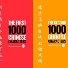 Mandarin Chinese Pinyin Chart With Audio Yabla Chinese