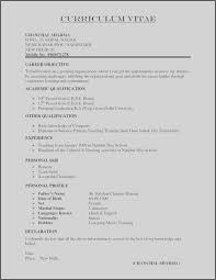 26 Veterinary Assistant Cover Letter New Best Proposal Letter