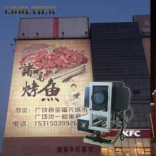 commercial wall advertising 30000 ansi
