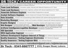 Web Designer Jobs In Oman Software Development Engineer Graphic Designer Jobs In