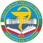 Картинки по запросу Dagestan State Medical University site