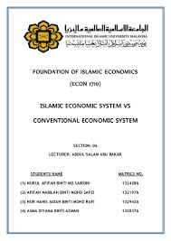 islamic economics system vs conventional economics system