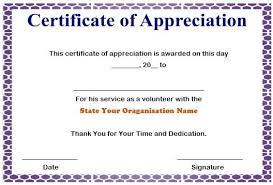 Volunteer Certificate Of Appreciation Templates Volunteer Certificate Template