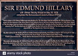 Edmund Hillary High Resolution Stock Photography and Images - Alamy