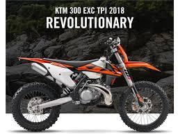 2018 ktm 300 exc. brilliant 2018 to 2018 ktm 300 exc