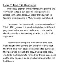 essay prompt how to cite shakespeare in mla instructions macbeth essay prompt how to cite shakespeare in mla instructions