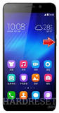 Image result for huawei honor recovery mode
