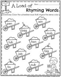 Free Printable Preschool Cut And Paste Worksheets Worksheets additionally 10 best Découpage images on Pinterest   Preschool cutting practice likewise  as well Esl worksheets and activities for kids as well Educational Printable Worksheet  Worksheet  Mogenk Paper Works in addition Ideas About Free Printable Tracing Worksheets Preschool    wedding besides preschool thinking skills  connect the other half  3 free furthermore kinder math cut and paste activity pack on coloring for kids further Free Kindergarten Activities and Worksheets   Simply Kinder in addition Spring Kindergarten Worksheets   Planning Playtime further . on cutting worksheets for kindergarteners
