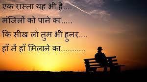 Wallpaper New Love Shayari In Hindi