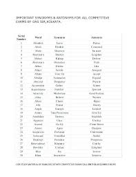 Synonyms For Resume Writing Synonyms For Mckenna Pinterest English