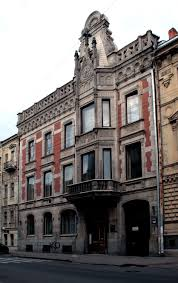 russian state institute of performing arts
