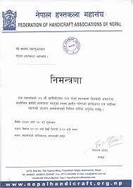 pany tour invitation letter image applicatin letter in nepali format image collections of pany tour invitation